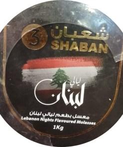 SHABAN 3 TOBACCO (LEBANON NIGHTS)