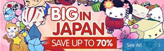 *News* Bandai Namco Entertainment nimmt am Big in Japan Sale auf Playstation Network teil 5