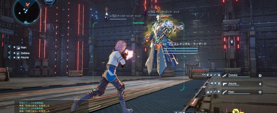 *Rezension* Sword Art Online Fatal Bullet 6