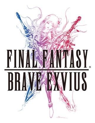 *News*  Final Fantasy Brave Exvius kommt mit einer Kooperation zu Dragon Quest 2