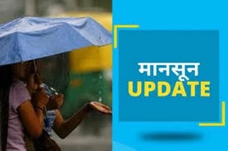 बारिश की बेरुखी, तापमान में बढ़ोतरी दर्ज