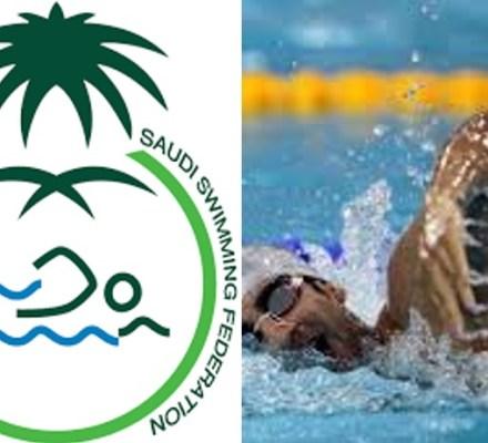 federasi renang arab saudi