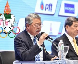 federasi renang thailand.jpg1.jpg
