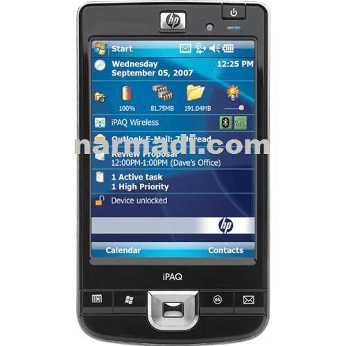 HP iPAQ 211, HP's Frontliner in Handheld Enterprise Devices War 1
