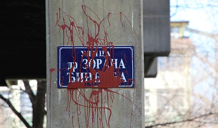 Студентски покрет Нови Сад : Разбијање митова либералног капитализма