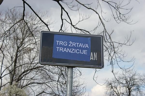 Небојша Катић : Када транзиција убија