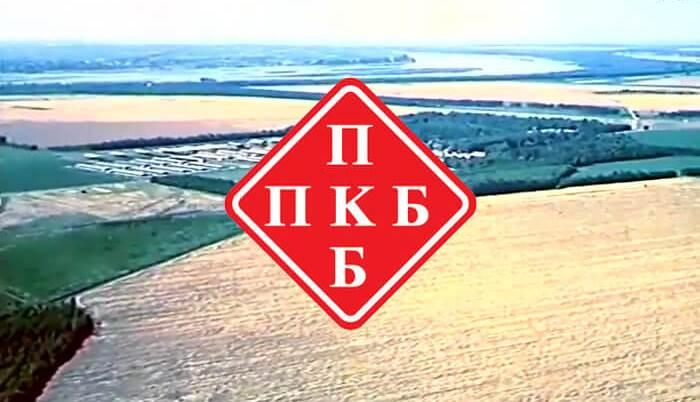 Mladen Simić : PKB – Pokaži da ti je bitno!