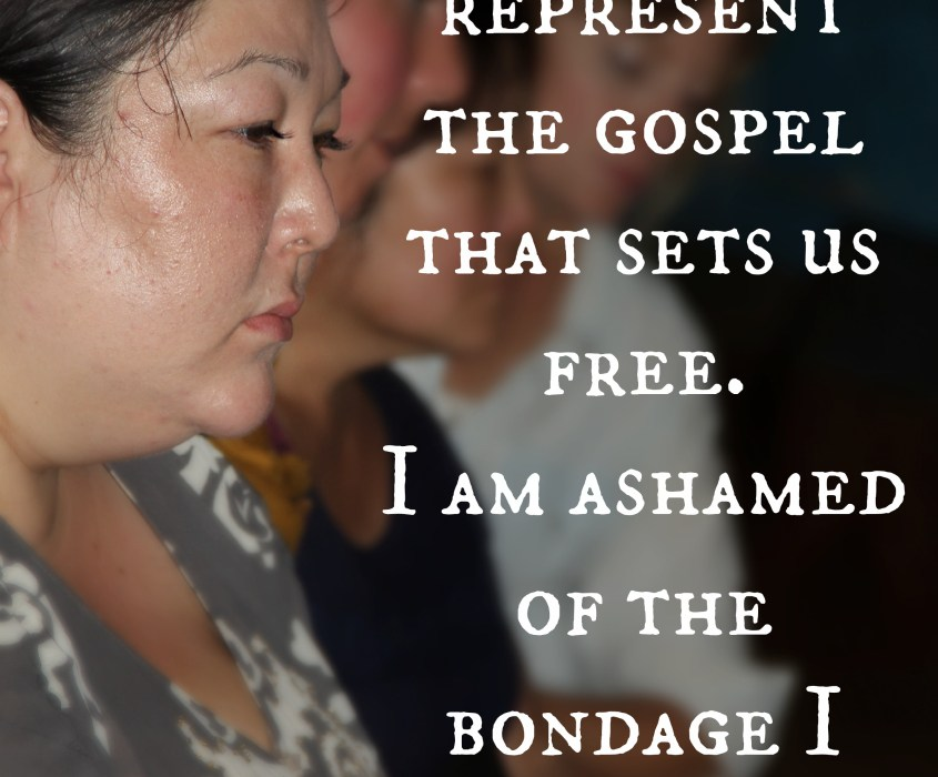 Ashamed of My Gospel: An Allume Post