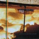 THE LAST MILE – More Plastic Illusions (NAR 014) LP
