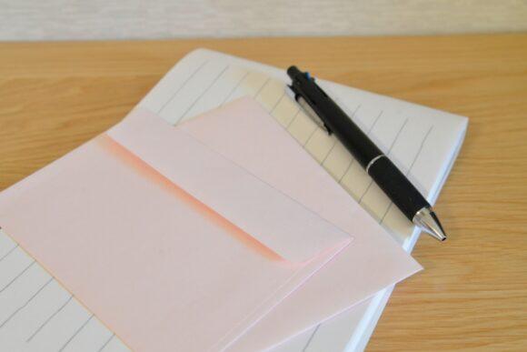 手紙を書く準備