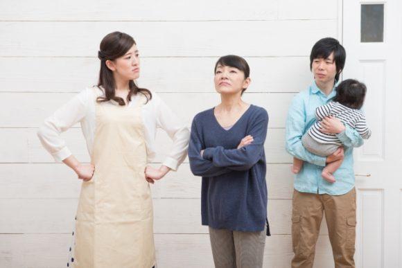 旦那と赤ちゃんと嫁と姑