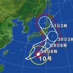台風10号の影響による飛行機の欠航・遅延(2016年8月28日)