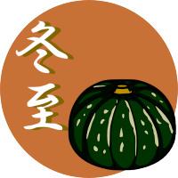 touji-1