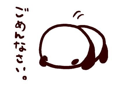 oseibo.oreizyou.kotowaru
