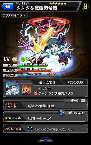 Evangelion5
