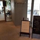 新宿のカフェ「caffice」