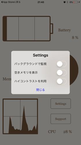 memory-free3
