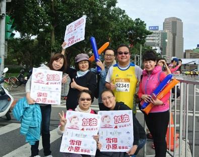 台北マラソンの際、小原氏の応援に駆けつけた社員と駐在時代の同僚たち。
