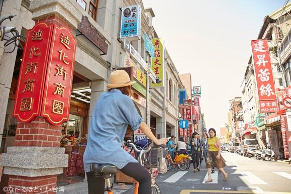 どの駅からも少し距離がある迪化街も、自転車なら楽ちん。