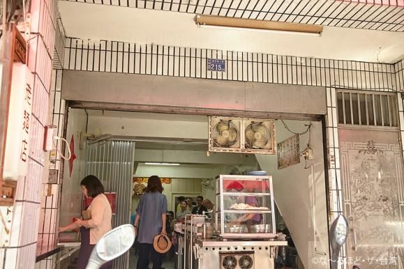 30年以上通っているという常連客が絶えない老舗店。