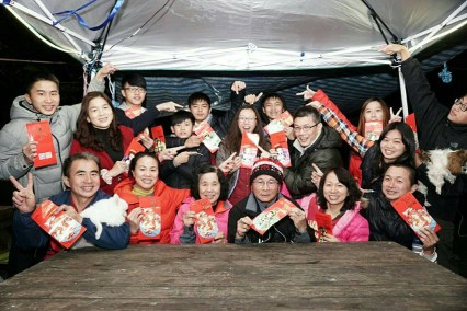 1. 毎年旧正月には一族でキャンプなどに出かけている。