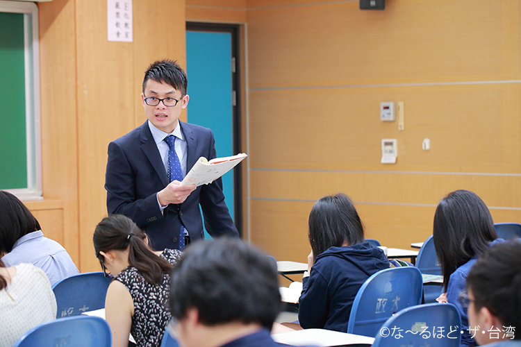 2.日本語会話の授業風景