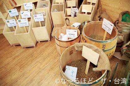 珈琲やブレンドは200グラム240元。割高な台湾産の豆は未販売だが、今後は自社栽培も検討中。