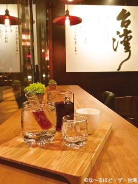 w森高砂咖啡館-012