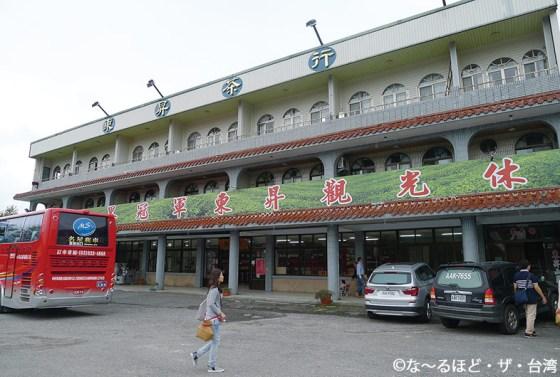 4. 規模の大きな「東昇茶行」。観光客向けに製茶体験やテイスティングなども行っている。