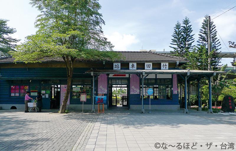 w竹田01駅