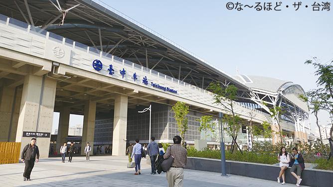 w台中・駅02