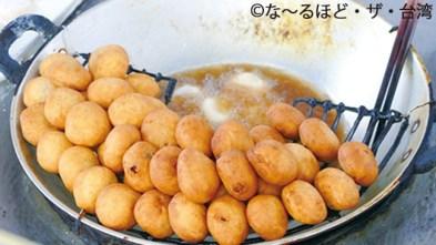 w食05天天饅頭02