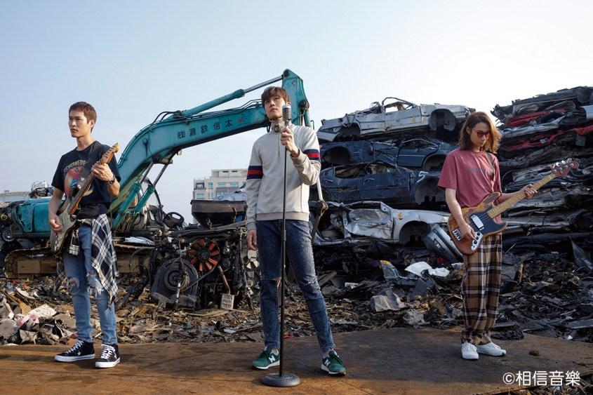 1「白日夢樂團」宇宙人到廢車場拍《現在就讓我走》-催淚MV,宛如變型金剛場景