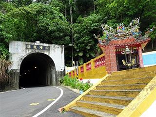 三層崎トンネル
