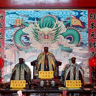 台湾で神として祀られる日本人 混元寶湖宮順天堂忠義