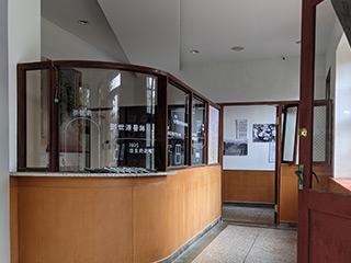 新竹市にある南光撮影館