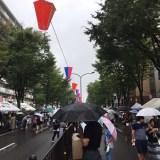 新松戸祭り(2019年) 日程と見どころは?イベントの時間と会場をチェック!