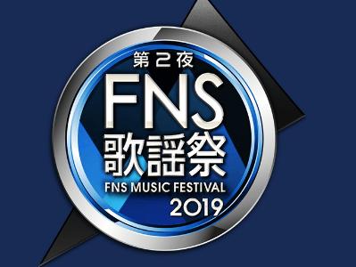FNS歌謡祭(2019)のミュージカル特集の出演者と作品名一覧は?見逃し動画もチェック!