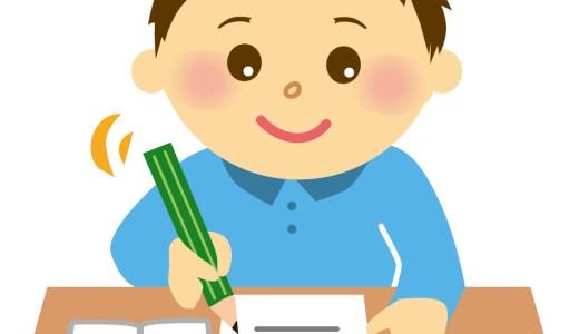 コロナ休校で子供の勉強どうする?!無料で教材を提供してくれる会社のURL一覧!