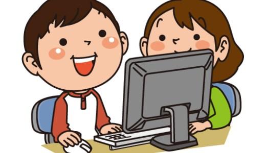 コロナ休校の小~高校生が楽しめる無料動画やソフトを調査!パズル系・運動系など色々あった!