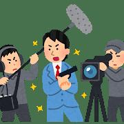 片岡信和は「ひよっこ」や「シャキーン!」に出演している?テレビ出演歴と画像をチェック!