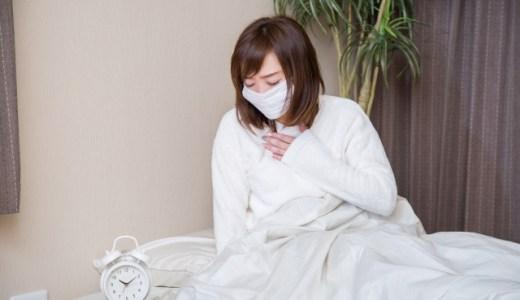 新型コロナPCR検査や抗体検査を松戸市で受けられる病院はある?料金は自費?
