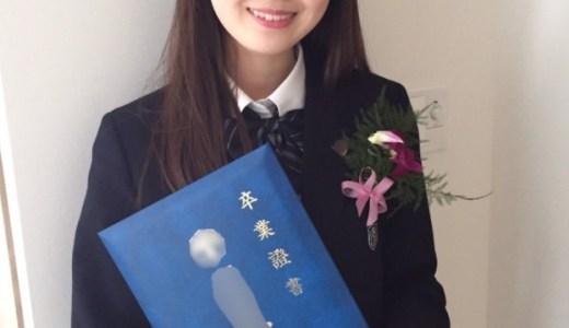 水原雅(「Rの法則」7期生)の経歴や大学は?短編映画「あんずちゃん」の可愛さと演技に注目!