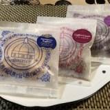 松戸で焼き菓子の贈答品ならビスコッティがお勧め!専門店ビナーシェ