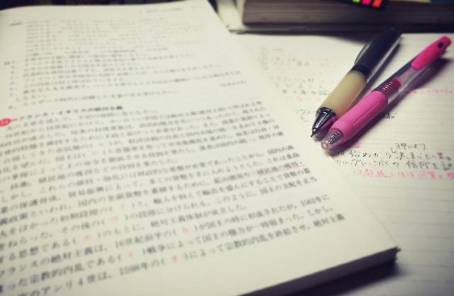 世界史の勉強法で重要なノートの使い方について詳しく解説!