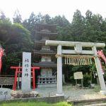新潟県の縁結び神社で有名な酒吞童子神社の由来とご利益の授かり方
