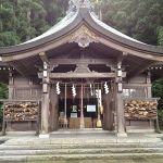 秋田県男鹿市の真山神社が子宝・安産のパワースポットであるワケ