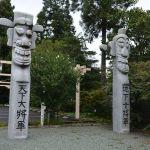 高麗神社のご利益(開運・出世、安産)、人気のお守り、由来について