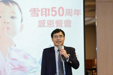 台湾進出50周年を記念した謝恩パーティー。董事長の小原氏が全幅の信頼を置く楊文海経理がプレゼンしたほか、小原氏は中国語で祝辞を述べた。
