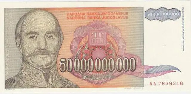 Tačno 25 godina od najveće hiperinflacije u Jugoslaviji. Od prosečne plate mogla se kupiti samo... (VIDEO) 2